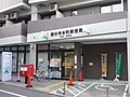 Kokubunji Honcho Post office.jpg