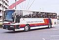 Kokusai zidousya KC-LV781R fuzizyuu 7HD.jpg