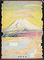 Kokuyū Tetsudō (Mt. Fuji) (rbm-coll3020-02-08).jpg