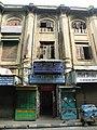 Kolkata 38, entrance to India Coffe House (24726521841).jpg
