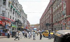 Janbazar - Image: Kolkata Hogg Street
