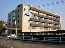 Komaki City Hall.JPG