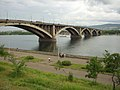 Kommunalny bridge in Krasnoyarsk.JPG