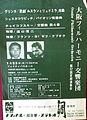 Konzertankündigung Osaka.jpg