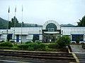 Korail Jungang Line Ongcheon Station.jpg