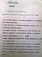 Koran 1913 Abrančak-Lysynecjkyj.jpg