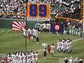 Koryo High School No,89-Hanshin Koshien Stadium 2007.jpg