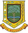 arti lambang,lambang Kota ,logo Kota,gambar lambang, arti lambang Kota Mojokerto,logo-logo, logos,membuat logo,daftar Kota, Kota Mojokerto