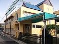 Kowa Kindergarten (Kita-ku, Nagoya) 130623.JPG