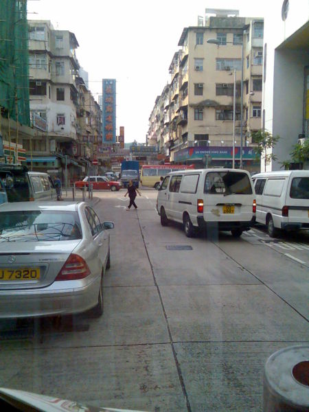 Image:Kowloon City Street.jpg