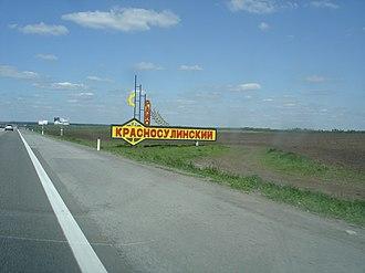 Krasnosulinsky District - Entrance to Krasnosulinsky District
