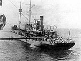 Krasnaya Gruziya 1943