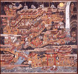 Nachi Pilgrimage Mandala