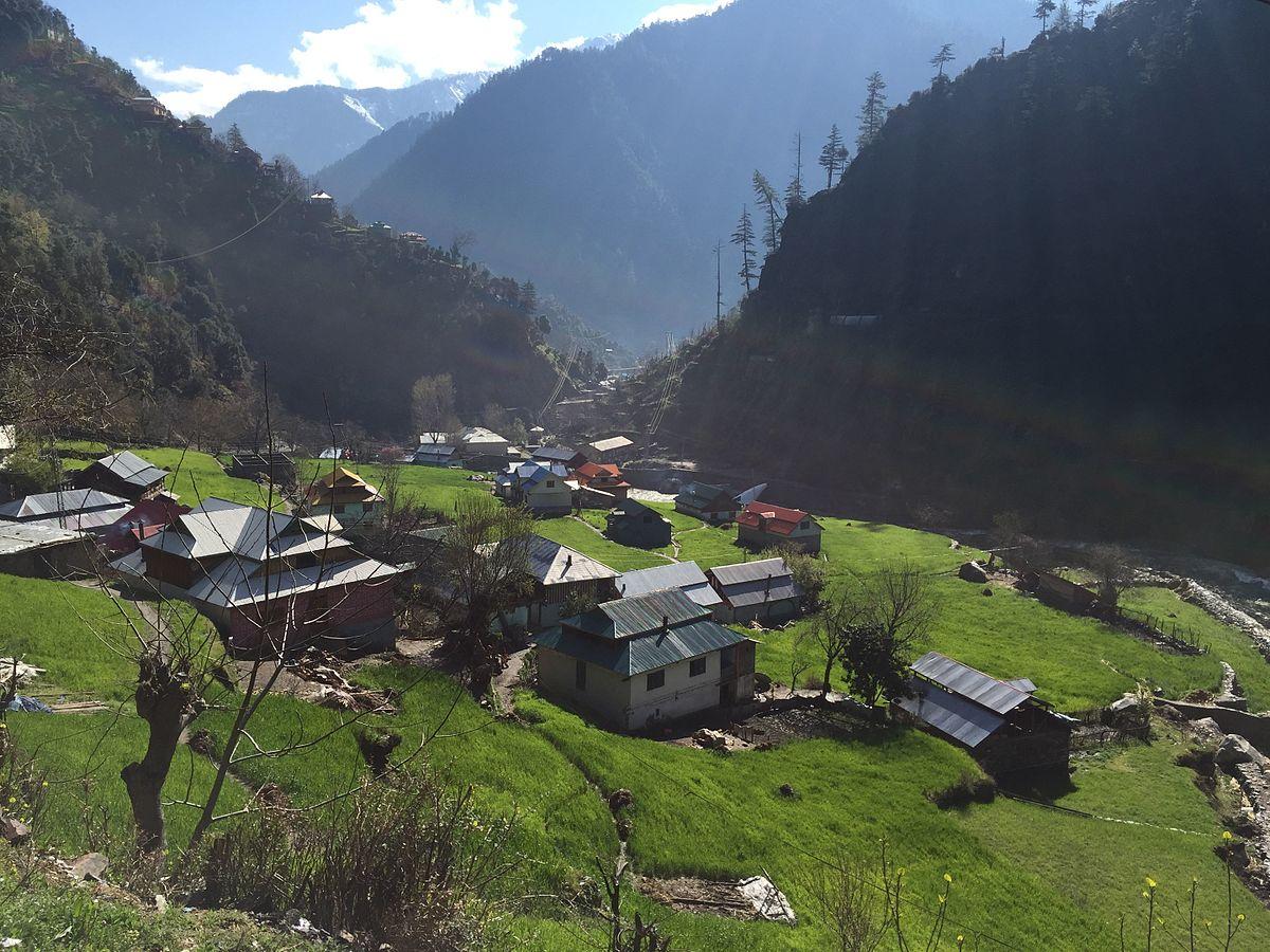 kundal shahi  village