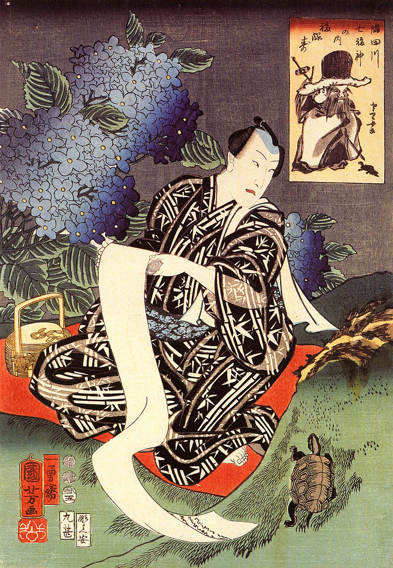 Kuniyoshi Utagawa, The actor 22.jpg