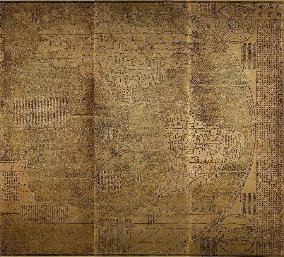 Kunyu Wanguo Quantu by Matteo Ricci Plate 4-6