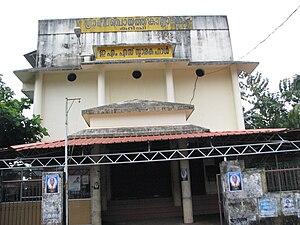 Kurichy - Kurichy Panchayath office