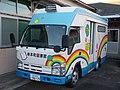 Kushimoto Town Library2.jpg