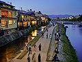 Kyoto, Japan (32062408092).jpg
