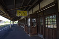 Kyu-Taisha station05n4592.jpg
