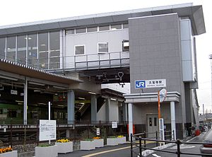 Kyūhōji Station - Entrance of Kyūhōji Station, December 2005