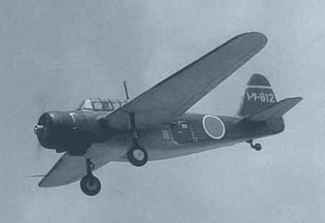 Kyushu K11W Shiragiku in flight