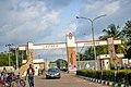 LAUTECH gate, Ogbomosho.jpg