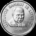 LT-1997-1litas-Bank-CuNi-b.png