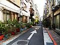 Lane 1, Xindong Street 20130316.jpg