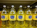 Latin colas at grocery store 02.jpg