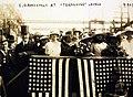 Launch of USS Tennessee (BB-43), Franklin D. Roosevelt and sponsor Helen Roberts, 1919 (27561253554).jpg