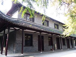 Lecture Hall for the May Thirtieth Movement in Zhenjiang 2011-10.JPG