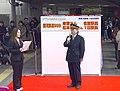 Leiji Matsumoto2.jpg