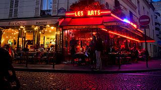 Fichier les arts 54 rue lac p de 75005 paris june wikip dia - 48 rue des ecoles 75005 paris ...
