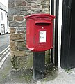 Letter box, Maiden Street, Stratton - geograph.org.uk - 1390149.jpg