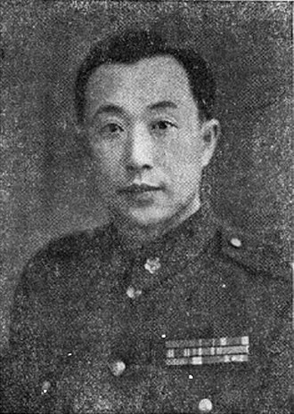 Li Mi (Republic of China general) - Lieutenant General Li Mi