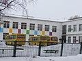Liceum 1, Nova Vodolaha (02.2019) 08.jpg