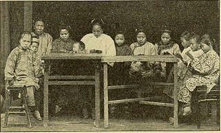 Fuzhou people