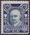 Lithuania-1922-Stulginskis.jpg