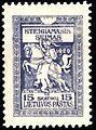 Lithuania 1920 MiNr 77 B001.jpg