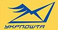 Logo Ukrposhta 1.jpg