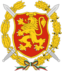 Logo of Ministry of Defense of Bulgaria.svg