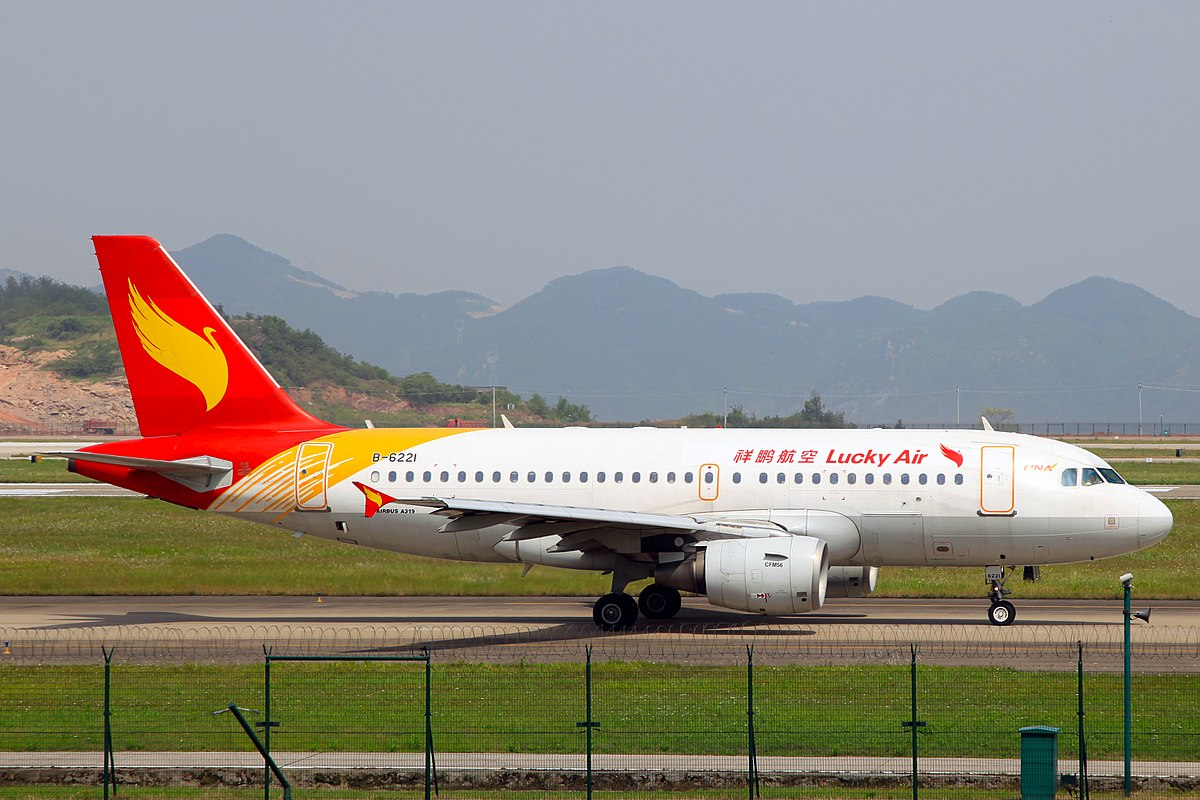 e commerce at yunnan lucky air Oren yaacov business specialist brand and innovation at lucky air (hna group) location kunming city, yunnan, china industry airlines/aviation.