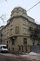 Lviv Muszaka 50 DSC 0569 46-101-1083.JPG