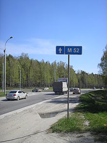M52 highway in Novosibirsk.jpg