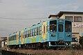 MR MRT300 series 303-306.jpg