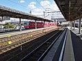 MT-Toyoake-station-platform.jpg