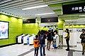 MTR SOH (8).JPG