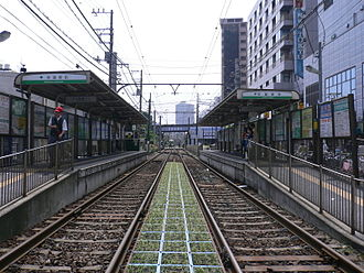 Machiya Station - Tokyo Sakura Tram tracks and platforms