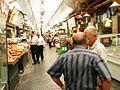 Mahane Yehuda Market ap 043.jpg